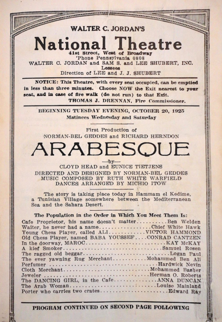 Arabesque 2