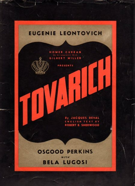 Tovarich 1