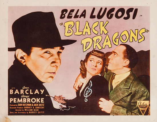 Black Dragons 1949 Re-Release Lobby Card 1