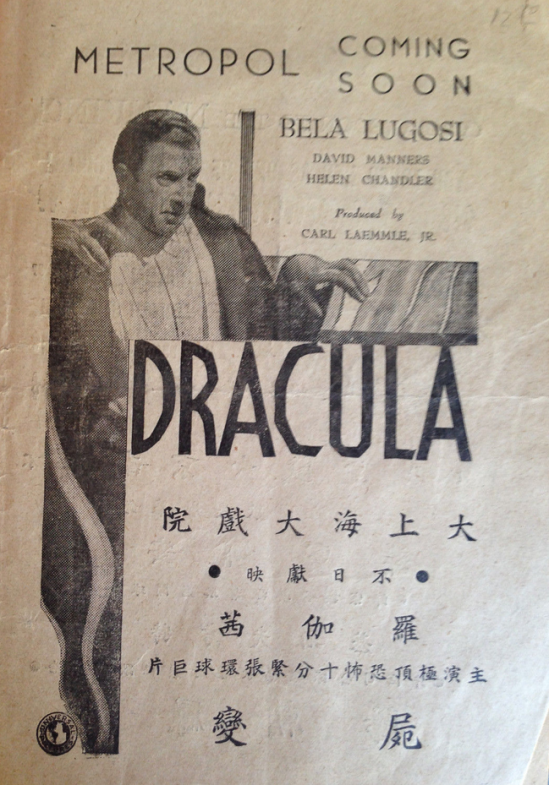 Dracula Singapore Cinema ad