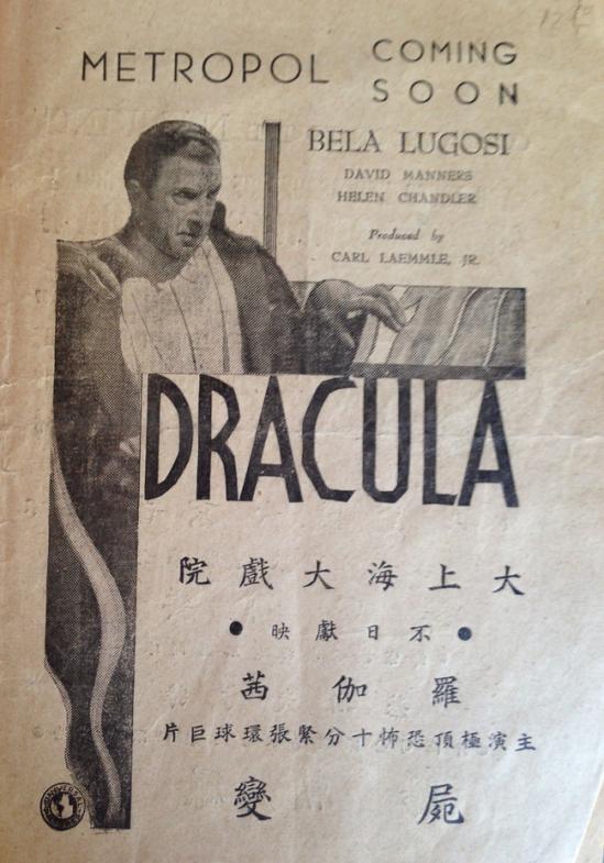 Dracula Singapore Cinema ad