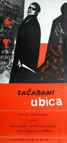 Invisible Ghost 1968 Yugoslavian Poster
