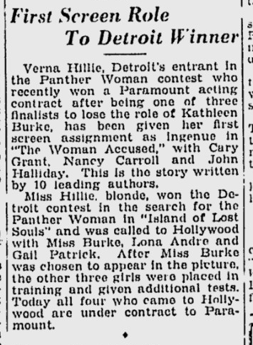 Island Of Lost Souls, Schenectady Gazette, January 12, 1933