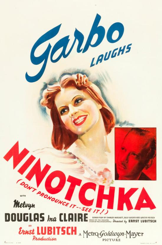 ニノチカ一枚