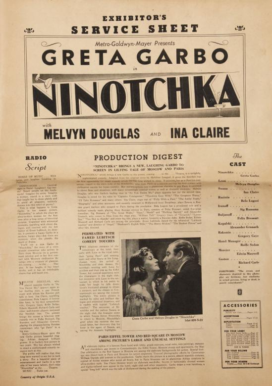 ニノチカプレスブック