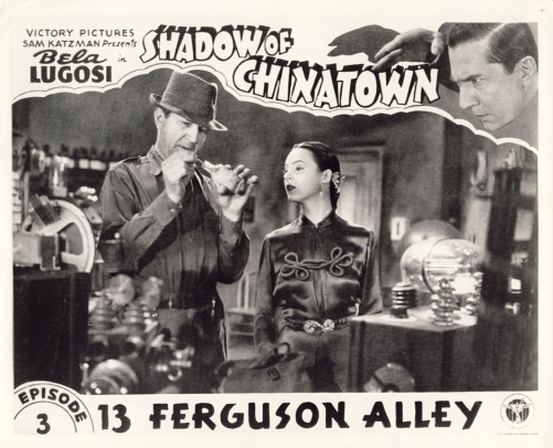 Shadow of China lobby card B