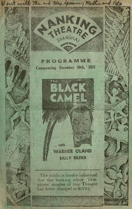The Black Camel Nanking Theatre Programme