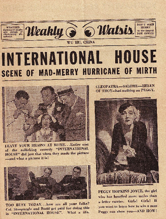 International House 3