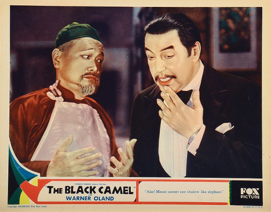 The Black Camel Lobby Cards 5